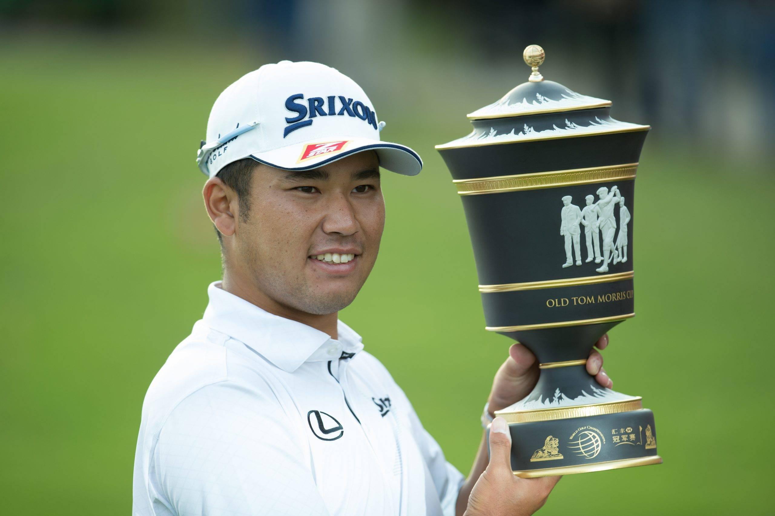 Hideki Matsuyama mit Pokal